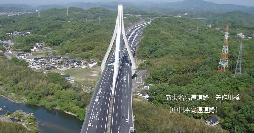 首都圏中央連絡自動車道 高尾山IC~相模原愛川IC